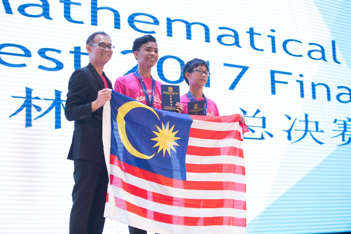 World Math Olympiad 2018