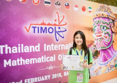 timo (1141)